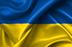 DALGAKIRAN UKRAINE